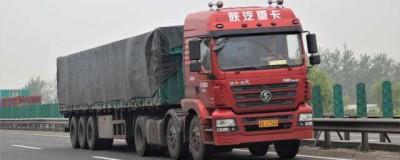 危险品运输登记制度
